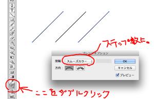 スクリーンショット 2013-10-20 4.54.09