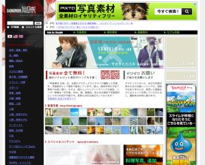 スクリーンショット 2013-11-07 4.14.34