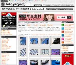 スクリーンショット 2013-11-07 4.17.24
