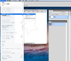 スクリーンショット 2014-09-29 2.54.46