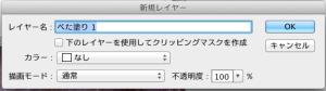 スクリーンショット 2014-09-29 2.54.54