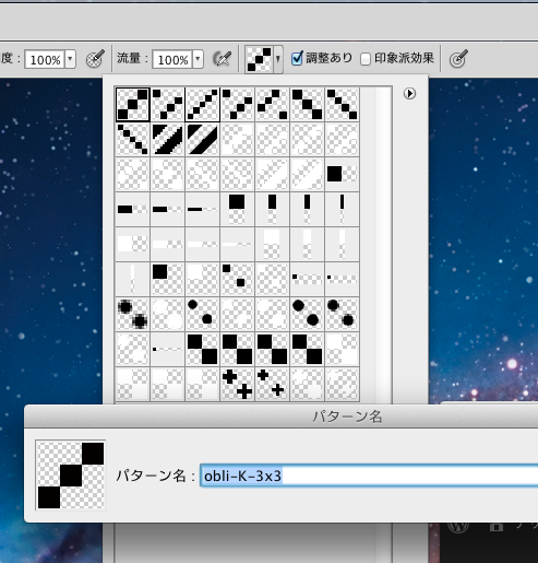 スクリーンショット 2014-10-21 2.25.01