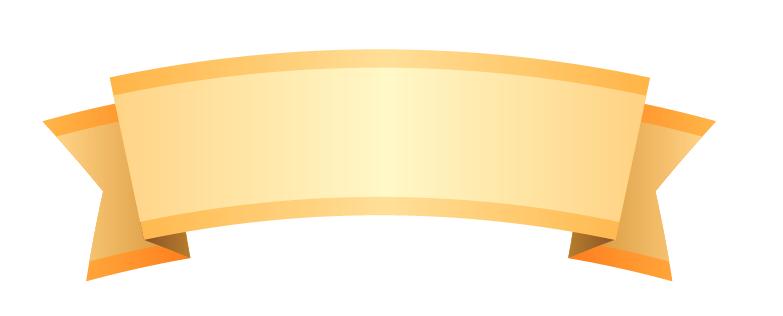 リボン 素材